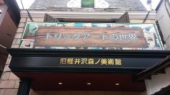 20160804_110249.jpg